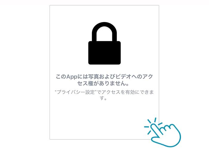 プライバシー2