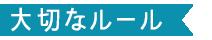 oa_web_18_under08
