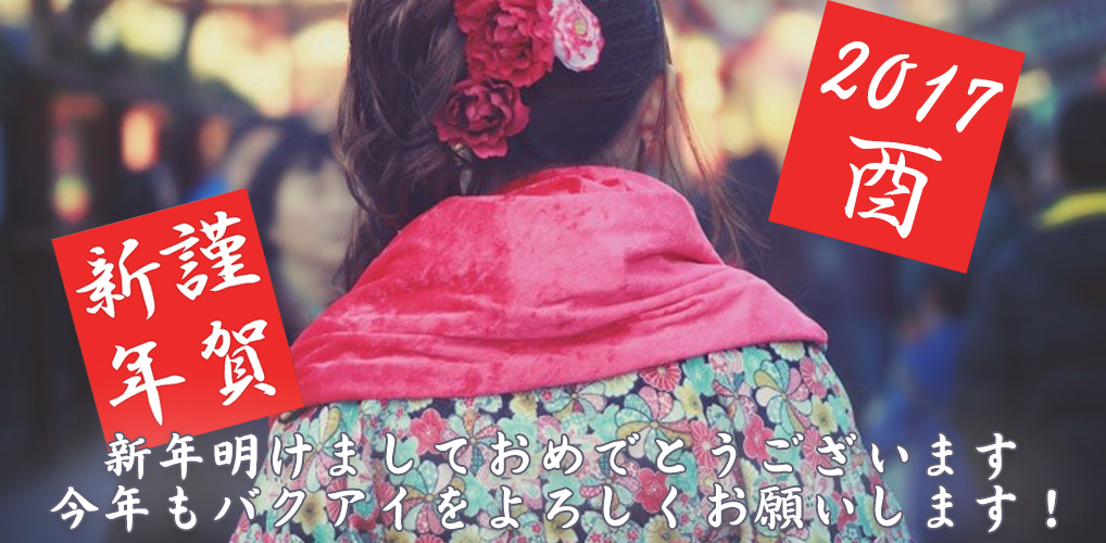 170101_bakuai_header01
